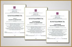 наградные_документы_гос_дума