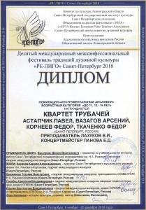 лазуков