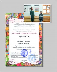 акыева_дорохов