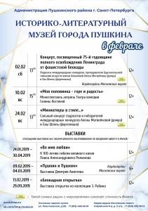 сольны_матвейчева_шелль