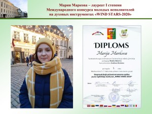 1_0003_маркова